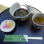 源吾茶屋 - ごまもち620円