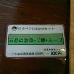 38828226 - オーダーカード