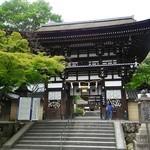 中村屋  - 松尾大社