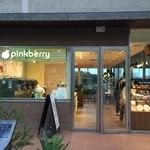 38830980 - 大濠公園のロイヤルガーデンカフェに併設されたフローズンヨーグルトとパンのお店です。
