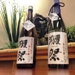 時遊食ダイニング『Kiraku』 - レア酒:獺祭