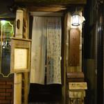想いの木 - 外観入口 2015年3月