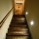 想いの木 - この階段を登って2階のお店へ 2015年3月