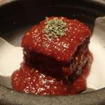東京苑 - チーズのキムチ