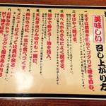 38841306 - 食べ方