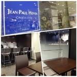 38841753 - 天神岩田屋B2階入り口近くにあるお店です。