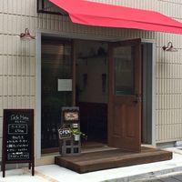 Cafe Anmar - 赤いテントが目印です。