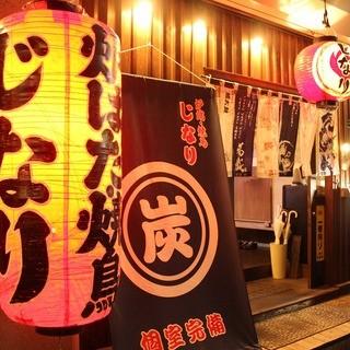 赤坂駅五番出口から徒歩1分!赤い提灯が目印!