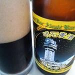 38845845 - 明石の黒ビール「悠久の刻」