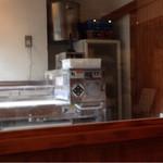 増田うどん - うどん製麺機