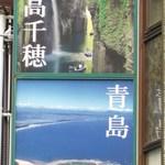 堺みやざき館KONNE -