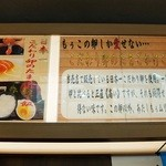38854097 - 今日はコレ! その名も「日本一のこだわり卵のたまごかけご飯」です!