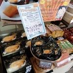 権現湖パーキングエリア上り線 スナックコーナー・フードコート - ムッシュのアーモンドトーストフィナンシェってのが売ってた