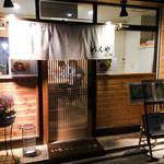 38854661 - 小料理屋の様な外観