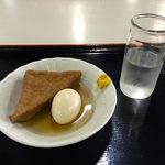平田食事センター - おでん
