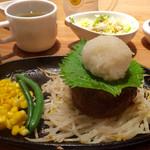 ステーキハウス牛和鹿 - 和牛おろしハンバーグランチ1400円