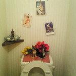 3886303 - 愉快なトイレ