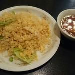 太陽軒 - カニとレタス入り炒飯  ¥1060