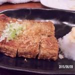 居酒屋カンちゃん - ジャコ天