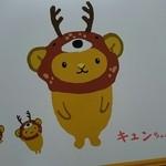 38861140 - キュンちゃんサブレ648円