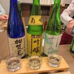 38864586 - 石川セット 1620円