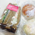 ボンジュール・ボン 中野店 -