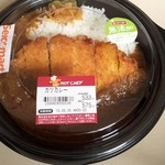 セイコーマート - 料理写真:ホットシェフカツカレー575円パッケージ