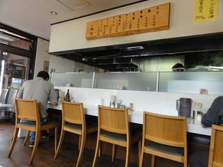 眞麺 穂高 - 店内