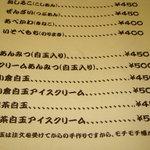 茶房 紅花 -