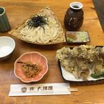 大澤屋 - セットメニュー 桜