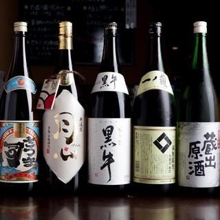 厳選した日本酒・焼酎を取り揃えてます