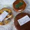プチ トリアノン - 料理写真:マドレーヌ、ラムレーズン、フルーツケーキ