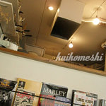Down Home Cafe -