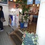 ブルースカイ - 与論空港内の喫茶店を見つけたー。