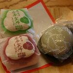 草もち名物 松屋 - 茶のみ夫婦最中といばら餅(つぶ餡)120円