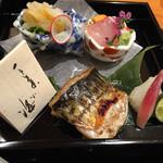 Kagaya - 焼き魚とクチコ