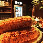 新井家 - 焼きモロコシ