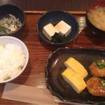 ニュースカフェ - 曜日替わりランチ2014年4月
