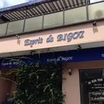 エスプリ・ド・ビゴ - 外観です