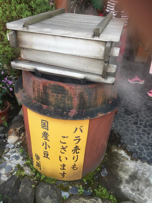 松泉堂本店 name=
