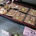 村田製菓店 - かわいいストラップも売ってたよ♪