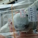 村田製菓店 - 豆大福GET☆