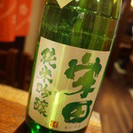 あげづき - 栄田(半合・450円)(2013/01)