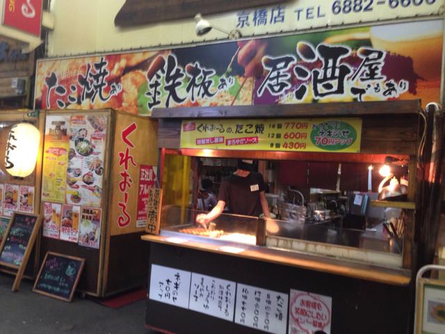 くれおーる 京橋コアの店