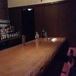 日比谷Bar - カウンター席