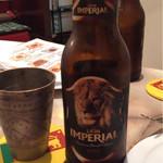 アチャラナータ - LION BEER IMPERIALは入手困難なプレミアムビール
