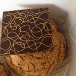 グラン シュー クリーム - チョコレート