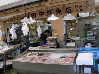 田中鮮魚店 - 田中鮮魚店です♪