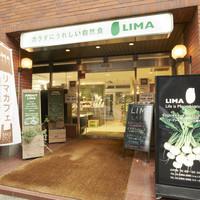 リマカフェ - 入口