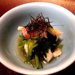 日本料理 対い鶴 - つきだし。